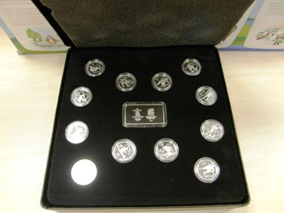 Vancouver 2010 Winter Olympics Commemorative Silver Coin