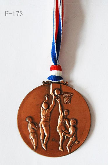 The Second Session Architect Cup Basketball Invitational Tournament Medals