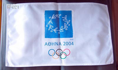 Athens Olympics Commemorative Flag
