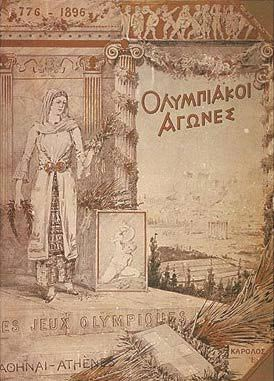 Athens 1896 Olympic Poster