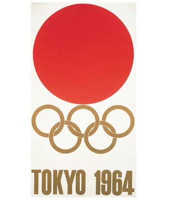 Tokyo 1964 Olympic Poster
