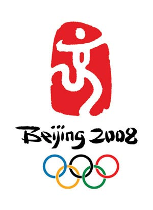 Beijing 2008 Olympic Poster