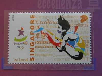 2010 YOG Countdown Stamp Album