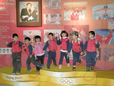 厦门奥林匹克博物馆 嘉裕幼儿园
