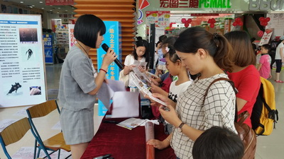 A Signature Campaign Held in Xiamen Inte...