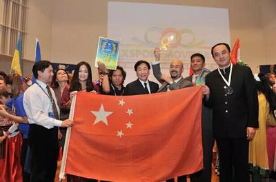 吴经国出席米兰国际体育电影电视节闭幕式并获荣誉会员金卡